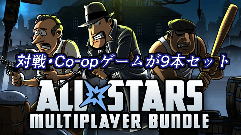 All Stars Multiplayer Bundle-min