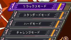 iconoclasts_感想_レビュー
